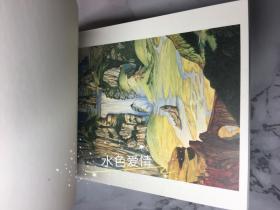 绝版托尔金的中土世界明信片tolkien 's middle -earth postcard