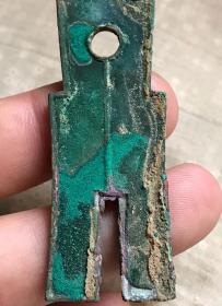 货布绿锈王莽生坑美品-165174
