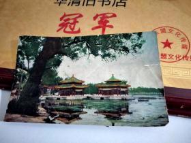 北海五龙亭(1954年)画片 右边有点撕裂