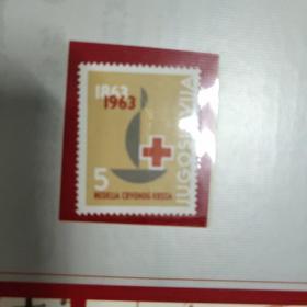 人道·博爱·奉献—— 中国红十字会百年纪念珍藏册(一枚纪念章、中国邮票和外国邮票共计22张邮票)