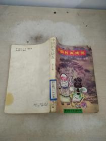 中国的发烧友