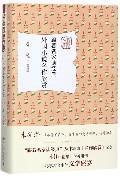 【全新正版】外国小说名作欣赏(精)/跟着名家读经典
