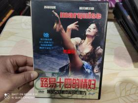 DVD       路易十四的情妇(长盒装)