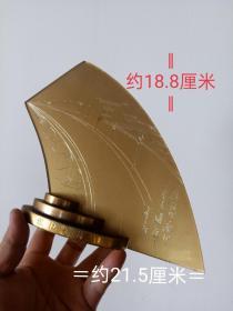 1996年  广东揭阳市榕江大桥通车  纪念摆座