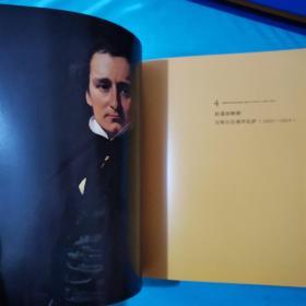 一好阅读费顿经典:《安格尔》(收藏版)正常发货
