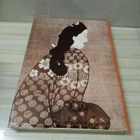 日本原版书 大8开 原色图版《 浮世絵大系 》之 《 师宣 》日本画版画 浮世绘图录 作品集 原函原书衣 图版246幅 ( 厚重,大尺寸:43*31*3 重达3公斤多) 集英社1974年初版初印