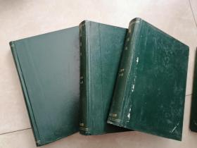 无线电 1995、1996、1997年1-12月合订本 精装 3册合售