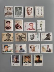 十大元帅邮票九套