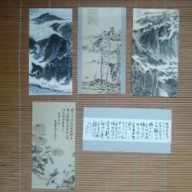 上海嘉禾,崇源拍卖会(请柬,参观卡)