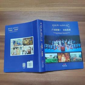 许应华韩大猛摄影文集:广东影像(套装共3册)16开软精装