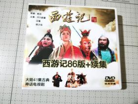 西游记86版+续集 6DVD碟片 六小龄童/汪粤/徐少华