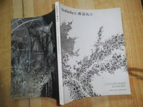 Sothebys 2016苏富比
