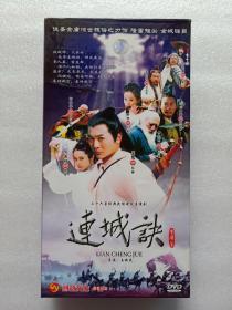 电视连续剧 连城诀DVD 36集 12碟装 吴樾,舒畅,何美钿,六小龄童,杜志国