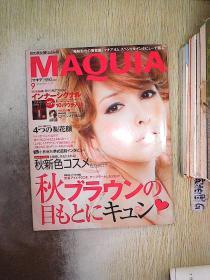 日文书  MAQUIA 2010 9