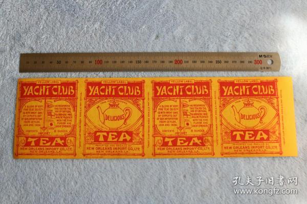 清末民国黄标锡兰爪哇印度混合茶商标一张,未用品,略泛黄(注意上面的中国大清龙旗)34.3X9.9厘米,大尺寸