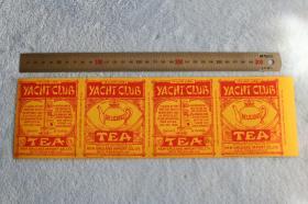 清末民国黄标锡兰爪哇印度混合茶商标一张,未用品,略泛黄(注意上面的中国大清龙旗)34.3X9.9厘米,大尺寸。