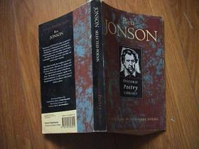 the oxford poetry library Ben Jonson牛津诗歌图书馆