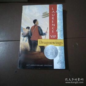 Dragonwings  龙翼 英文原版