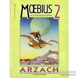 Moebius 2 Arzach