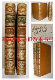【罕见】【朋友珍藏本ASSOCIATION COPY】【名家RIVIERE全皮精装】【内侧镶多重金边】【书顶刷金】【竹节】【毛边】【1818年初版】《兰姆诗文集》上下册(全),兰姆好友、SCOTT传记作者LOCKHRT签名藏本 The Works of Charles Lamb
