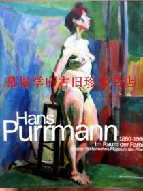HANS PURRMANN 1880-1966 IM RAUM DER FARBE