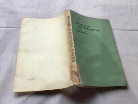 METHODS OF NONLNEAR ANALYSIS VOLIME II  非线性分析方法 第2卷【英文版 Richard Bellman著】