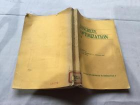 DISCRETE OPTIMIZATION II 离散优化 下卷  英文版 P.L.Hammer,E.L.Johnson and B.H.Korte著
