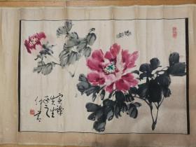 著名国画家邵仲节 国画精品 牡丹  尺寸:  66.5 × 45 cm,保真迹包顺丰快递。