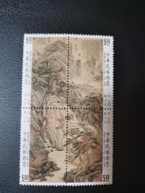 专261庐山高古画邮票 原胶全品