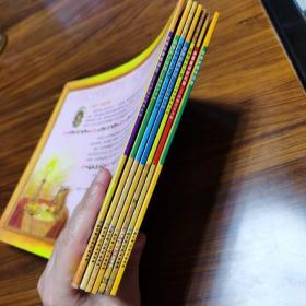 凯蒂的名画奇遇(全7册): 凯蒂和小公主/凯蒂和向日葵/ 凯蒂和牧羊男孩 /凯蒂和蒙娜丽莎 /凯蒂的戏水记 /凯蒂的画中历险 /凯蒂最好的礼物