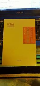文化吉林--蛟河卷