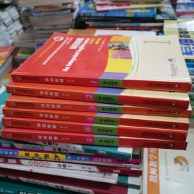 综合教程1~6册(学生用书)(第2版),6本一起