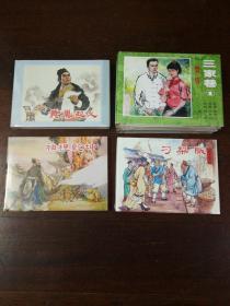 连环画:上海人民美术《三家巷(1—3完)袖里乾坤、刁梨贩、黄巢起义 》6本合售32开大精装