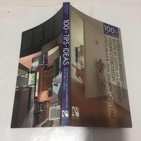 100+ Tips.Ideas: Dressing Rooms and Bathrooms  100多个提示:想法:更衣室和浴室  设计