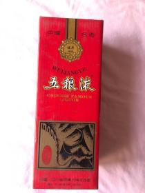 1993年五粮液酒