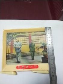 毛,林全身像摆件(13.7*11.5厘米)(塑料)**