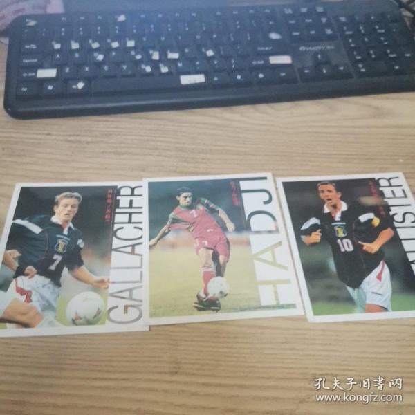足球球星卡片(三张)