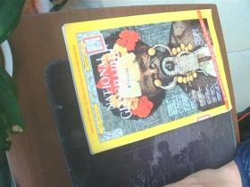 NATIONAL GEOGRAPHIC 美国国家地理杂志(英文版)1973年第1期2期3期4期5期6期共7本合售