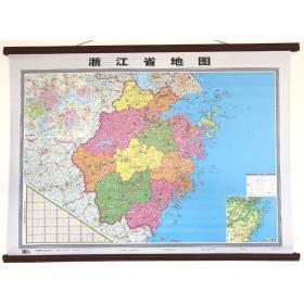 浙江省地图 中国行政地图 李炳星 责任编辑 新华正版