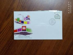 【外展封】 1987年  中国参加哥本哈根国际邮展纪念封   贴1987.T112 (1—1)   丁卯年生肖兔邮票