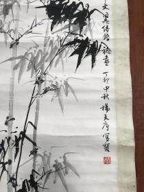 安徽著名画家杨天序精品墨竹