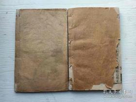 稀见的正宗乾隆丙午(1786年)《地理五诀》二册。(放C中柜)