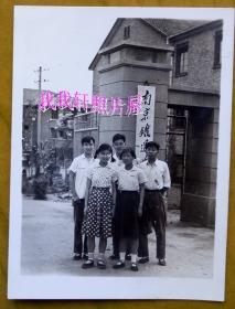 老照片:江苏南京——南京铁道学院(此校名时间很短)校门,美女。—简史:前身1941年创办南京特别市立第一职业中学,1945年更名为南京市立第一职业学校。1947年更名为南京市立商业学校。1950年更名为南京市立财经学校。1953年更名为南京工业会计统计学校。55年更名为南京铁路运输学校。58年扩建为南京铁道学院。59年复名南京铁路运输学校。2002年更名南京铁道职业技术学院【陌上花开系列】