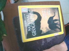NATIONAL GEOGRAPHIC 美国国家地理杂志(英文版)1989年第2期4期2本合售