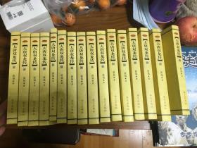 大唐双龙传大唐双龙传(1—16全十六册)华艺 黄易作品 01年正版现货!·