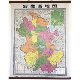 安徽省地图 中国行政地图 李炳星 责任编辑 新华正版