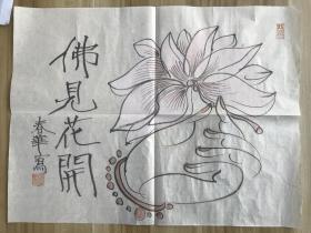 江苏著名画家杨春华精美小品