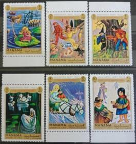 麦纳麦邮票安徒生童话作品6全