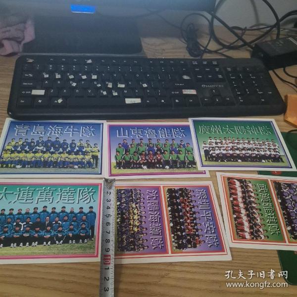 98甲A风云再起全国联赛14强珍藏集卡片(11张)