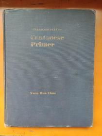 (精装版) Character Text for Cantonese Primer Yuen Ren Chao  粤语入门 粤语识字课本 赵元任 Harvard-Yenching Institute 哈佛燕京学社 出版 稀见书